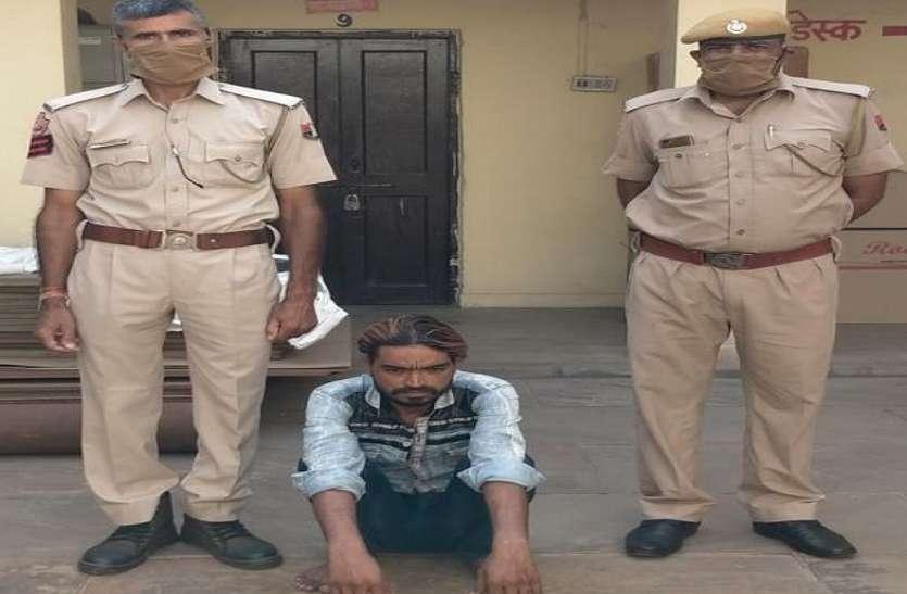 9 साल से फरार आरोपी गिरफ्तार