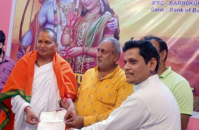 राजधानी में लक्ष्मण मंदिर बनवाने के लिए महंतों ने उठाया बीड़ा