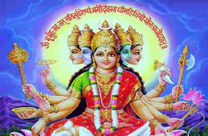 Gayatri Jayanti 2021: गायत्री जयंती कब है? जानें पूजा विधि और मंत्र, साथ ही इसकी खासियत