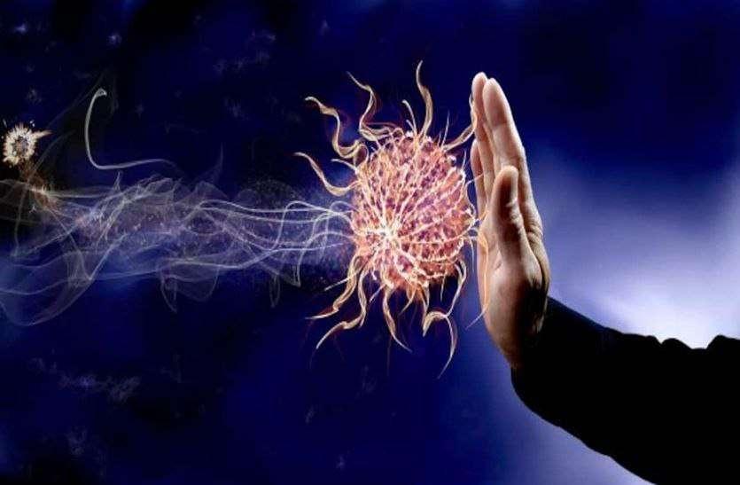 immunity strong :-  प्राकृतिक तरीके से इम्यूनिटी स्ट्रांग करने के लिए रोजाना करें यह काम
