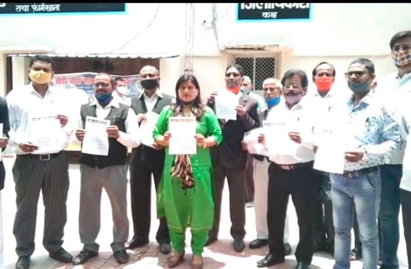 प्रतापगढ़ में एक पत्रकार की हत्या के मामले में भाजपा की पदाधिकारी ने मुख्यमंत्री से सीबीआई जांच कराने की है मांग