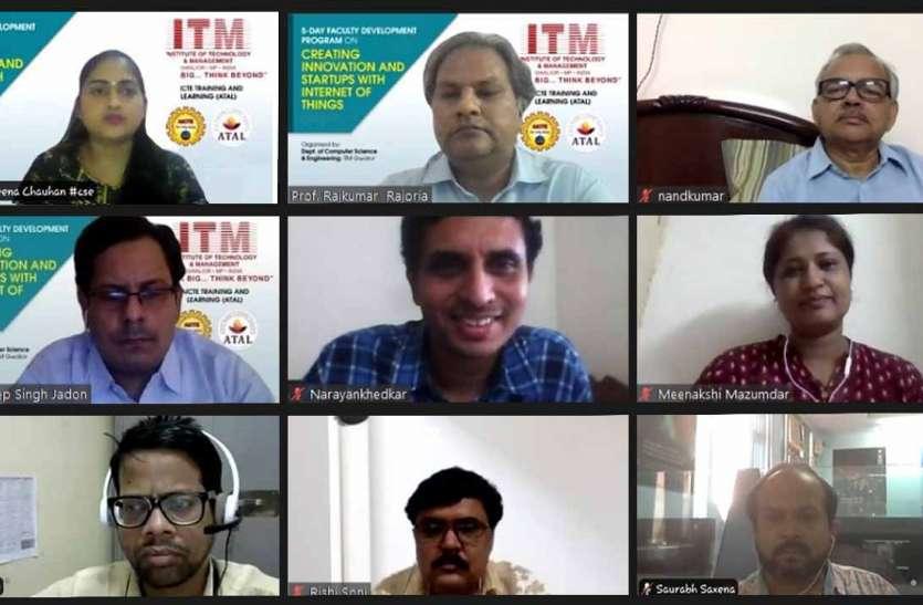 आइटीएम ग्वालियर में एआइसीटीई की अटल ऑनलाइन एफडीपी का समापन