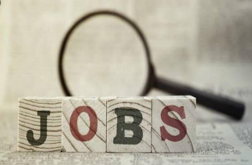 NIT AP Recruitment 2021: एनआईटी में नॉन टीचिंग पदों पर निकली भर्ती, जल्द करें अप्लाई