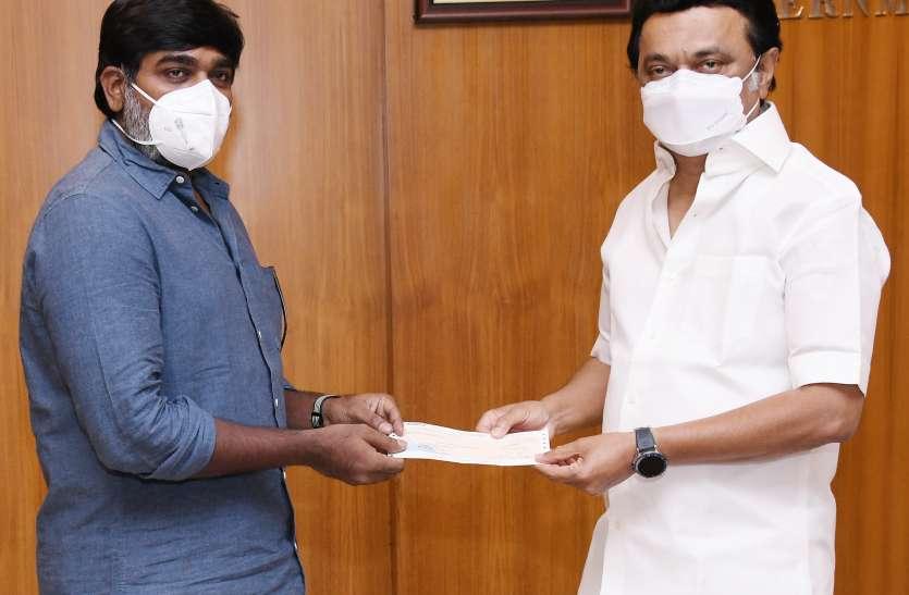 अभिनेता विजय सेतुपति ने मुख्यमंत्री राहत कोष में दिए 25 लाख