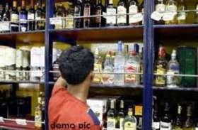 सरकारी शराब दुकान के सुपरवाइजर ने 2.10 लाख रुपए का किया था गोलमाल, गई नौकरी