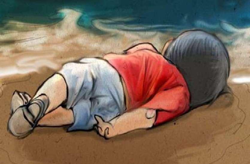 Quick Read: खेलते-खेलते गड्डे में गिरा मासूम, मौत