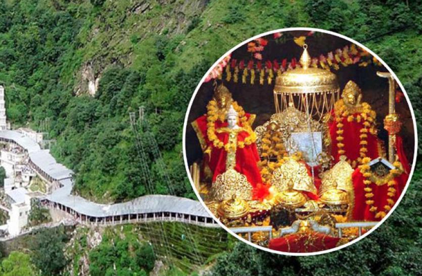 https://www.patrika.com/temples/mata-vaishnav-devi-temple-special-6774508/