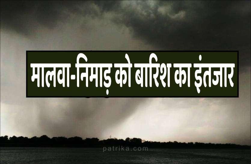 monsoon_2.jpg