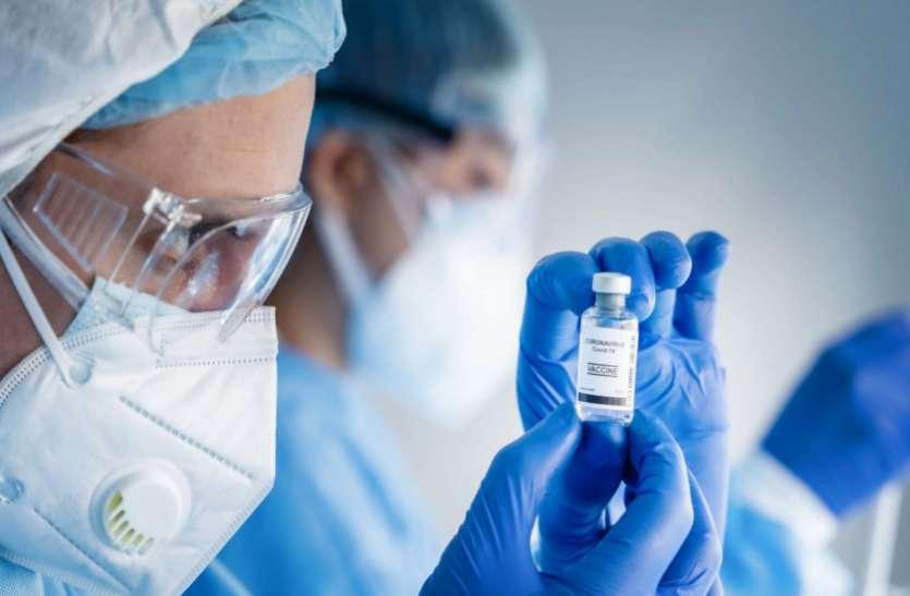 नोवावैक्स की कोरोना वैक्सीन 90.4 फीसद असरदार, भारत में सीरम इंस्टिट्यूट करेगा निर्माण