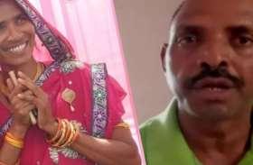 बांसवाड़ा : बदजुबानी कर हैड कांस्टेबल को थप्पड़ जडऩे पर कुशलगढ़ विधायक पर केस