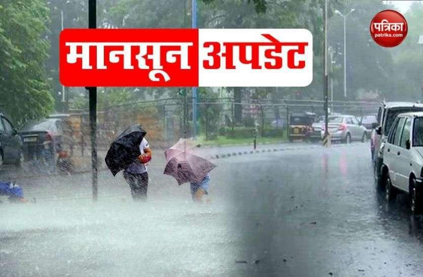 UP Weather Updates : जानिये, वेस्ट यूपी में कब पहुंचेगा मानसून, लगातार तीन दिन भारी बारिश की चेतावनी