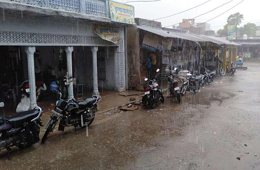 मानसून पूर्व जिले में जमकर बरसे मेघ, गर्मी से मिली राहत