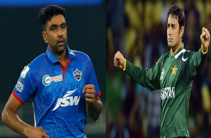 पाकिस्तानी क्रिकेटर सईद अजमल बोले-अश्विन को प्लानिंग के तहत कुछ समय क्रिकेट से दूर रखा गया