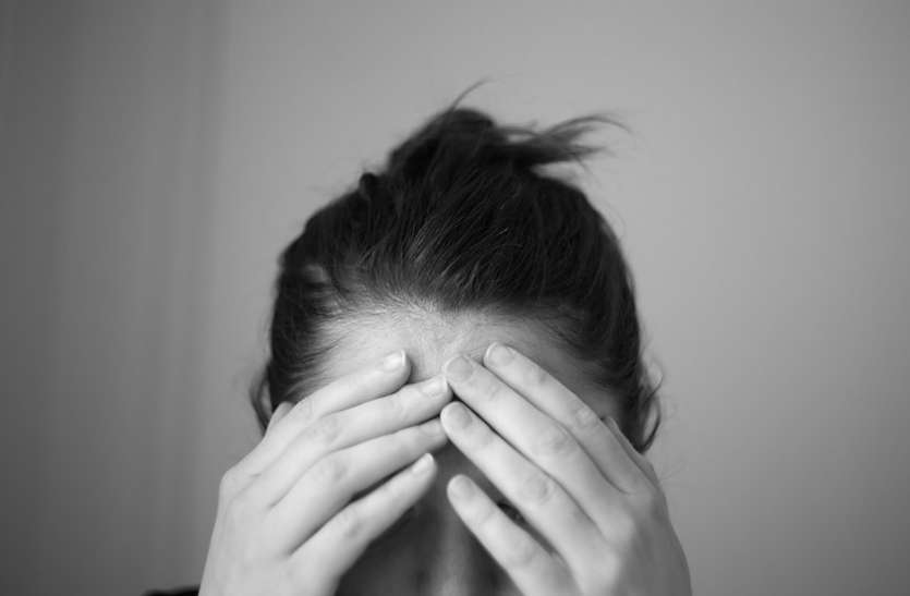 सिजोफ्रेनिया के उपचार में बड़ी बाधा है कलंक का भाव