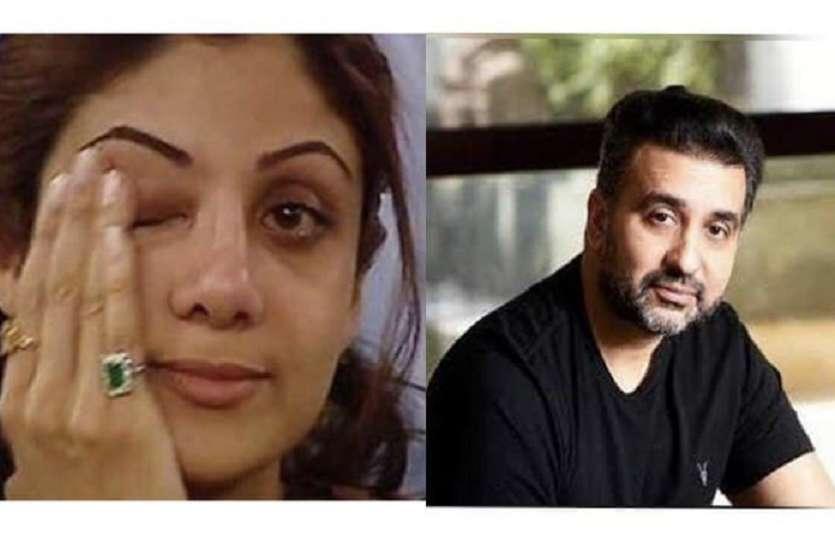 शिल्पा शेट्टी नहीं चाहती थीं पति राज कुंद्रा करें एक्स वाइफ के बारें बात