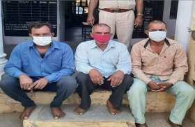 अवैध खनन करने वालों से मिला हुआ था सोनी देवी का बेटा