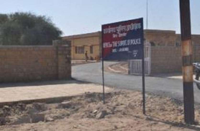 जमीन विवाद में चाकूबाजी, तीन जने हुए घायल, दो गिरफ्तार