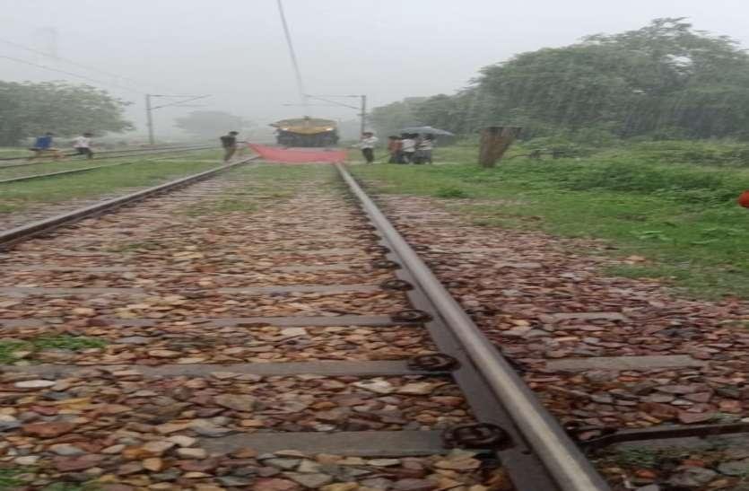बारिश से रेलवे पटरी टूटी, सकते में रेल अधिकारी, बड़े हादसे की आशंका में रोकी गई मालगाड़ी