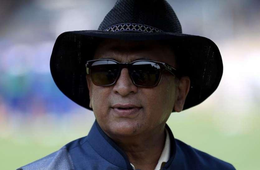 IND vs NZ : गावस्कर ने बताया, कौन जीत सकता है WTC का फाइनल