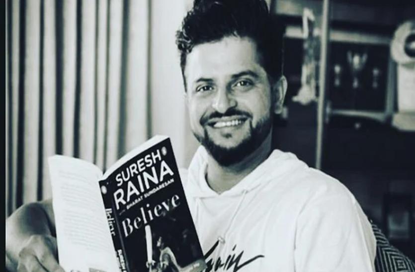 टीम इंडिया के सीनियर खिलाड़ियों उडाया था मजाक, सुरेश रैना ने किताब में खोले कई राज