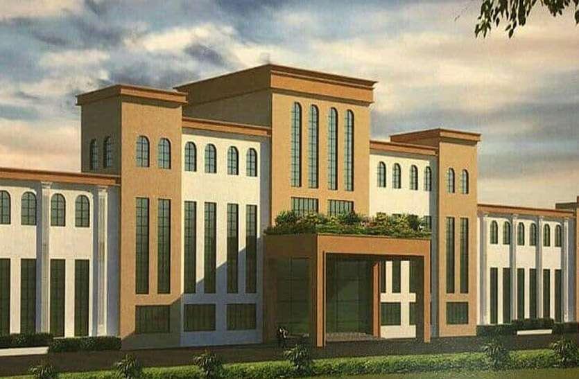 टोंक में सात मंजिल का बनेगा मेडिकल कॉलेज, अगले सत्र से शुरू होगा पहला बैच