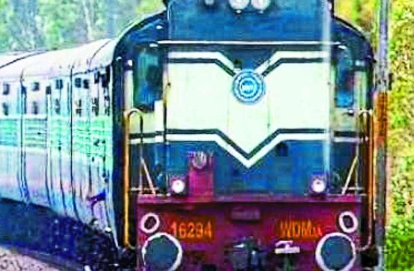 Train Accident Of Surat Train Accident News Surat Train Accident News