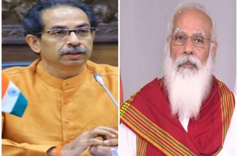 राम मंदिर ट्रस्ट घोटाले के मामले पर बोली शिवसेना, कहा-पीएम मोदी इन आरोपों पर जवाब दें