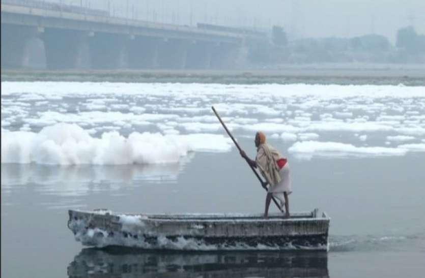 यमुना नदी में कम होगा प्रदूषण, नए BIS मानकों का पालन नहीं करने वाले साबुन-डिटर्जेंट पर लगी रोक