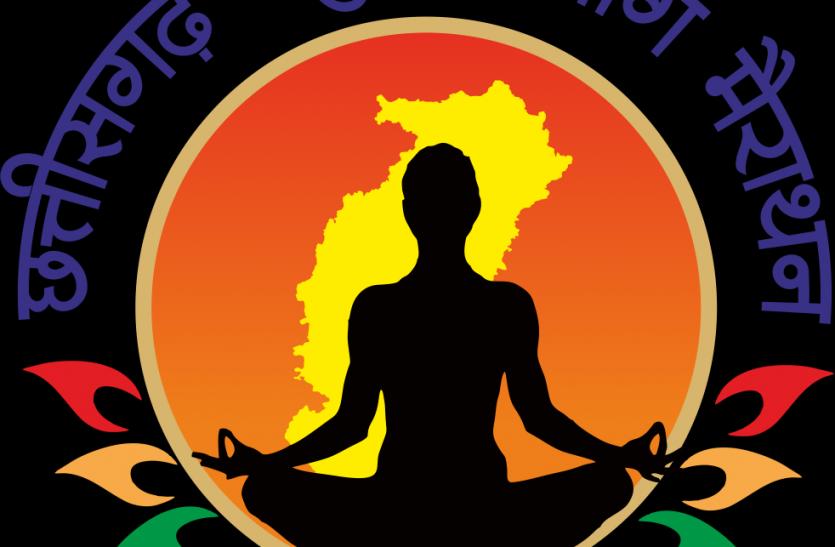 रायपुर : वर्चुअल योग मैराथन में भाग लेने अब तक 3.50 लाख से ज्यादा लोगों ने किया ऑनलाइन पंजीयन, अब 20 जून तक पंजीयन