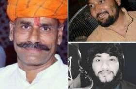 श्रीगंगानगर में गौड़ खेमे के तीन और पार्षद मनोनीत