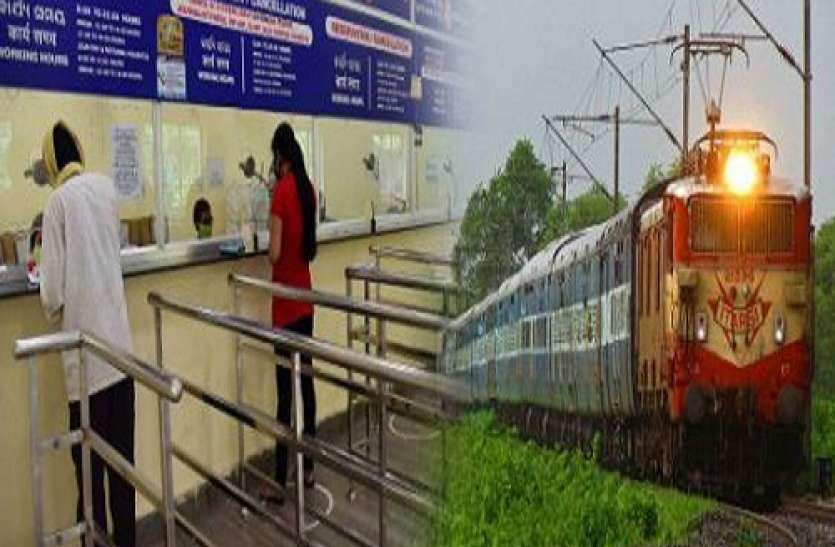 Indian Railways offer 5 percent discount on train ticket booking know how to avail