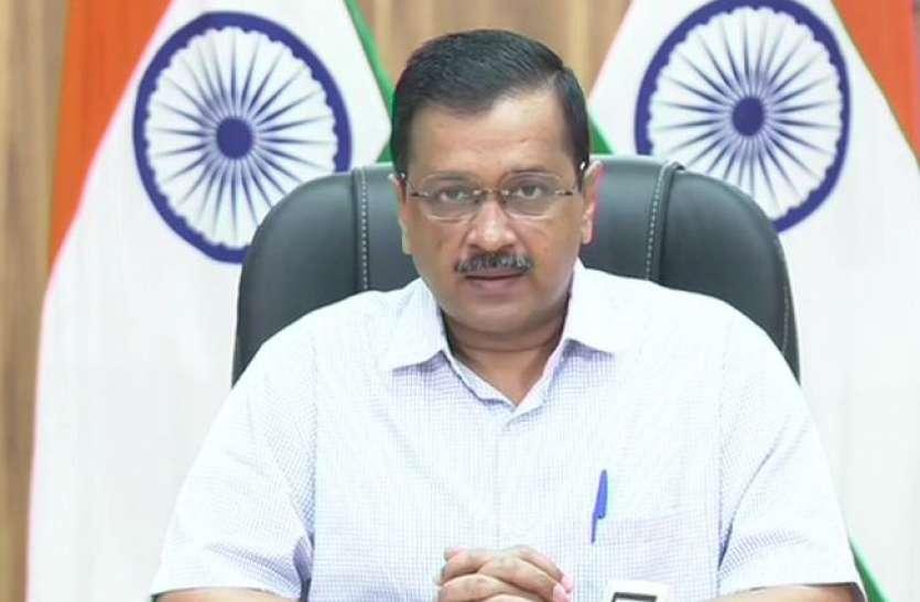 Corona की तीसरी लहर को लेकर दिल्ली सरकार अलर्ट, सीएम केजरीवाल ने कहा- तैयार होंगे 5 हजार हेल्थ असिस्टेंट