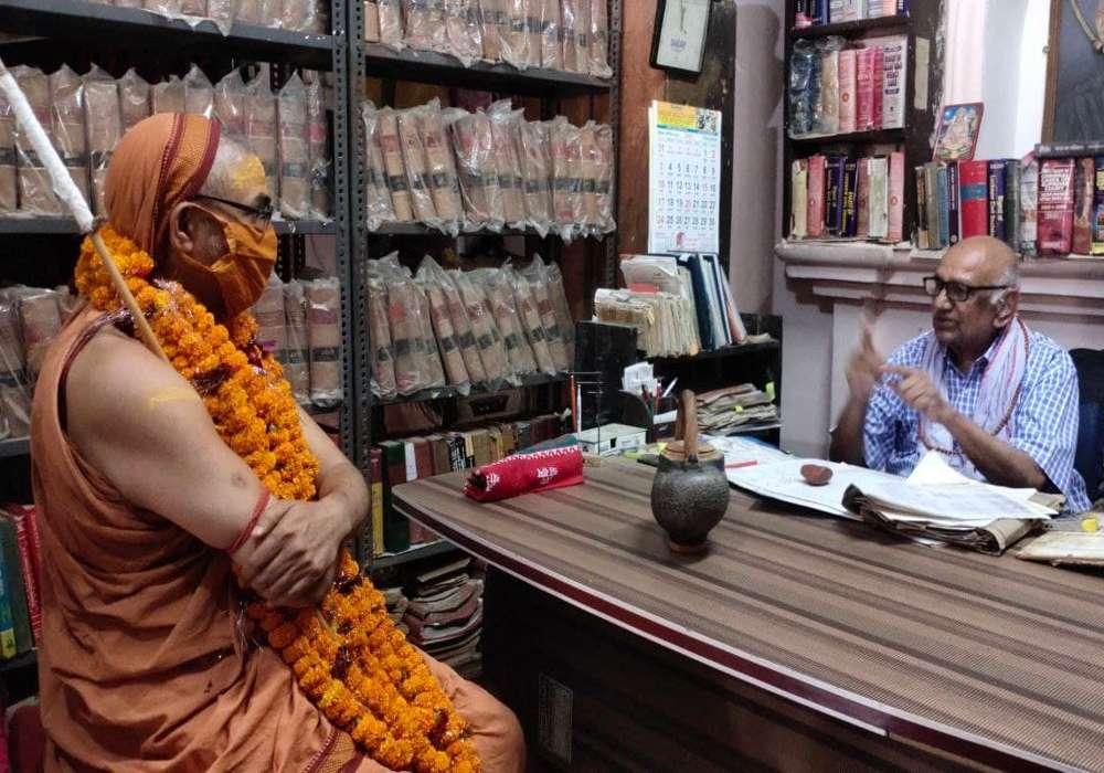 Allegation over Shri Ram Janmabhoomi Teerth Kshetra Trust