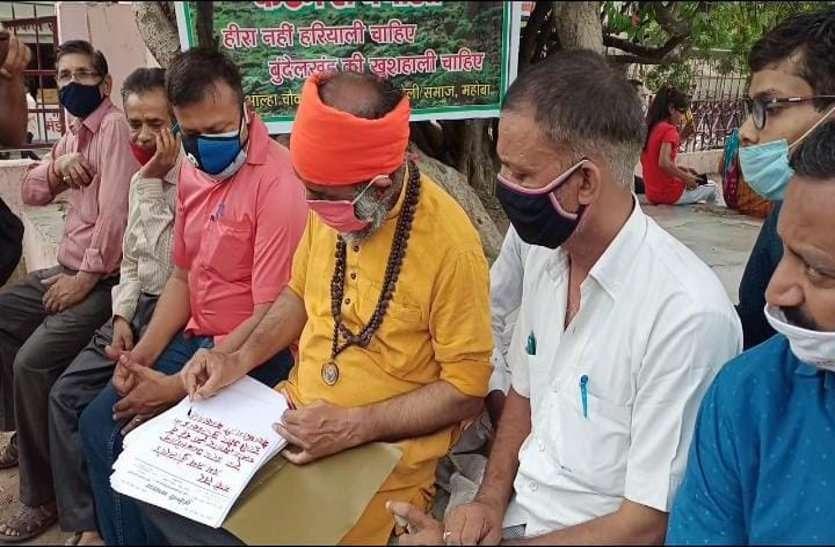 बकस्वाहा के जंगल बचाने बुंदेलों ने अब अन्ना हजार से लगाई मदद की गुहार, खून से लिखा पत्र