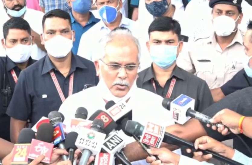 पार्टी प्रवक्ताओं के प्रशिक्षण शिविर में शामिल हुए CM भूपेश, सोशल मीडिया को लेकर कही ये बड़ी बात