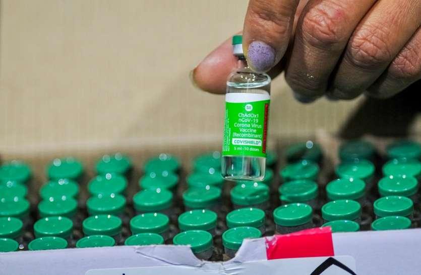 आखिर क्यों बढ़ाया गया कोविशील्ड की दो डोज का गैप? सरकार ने दी सफाई