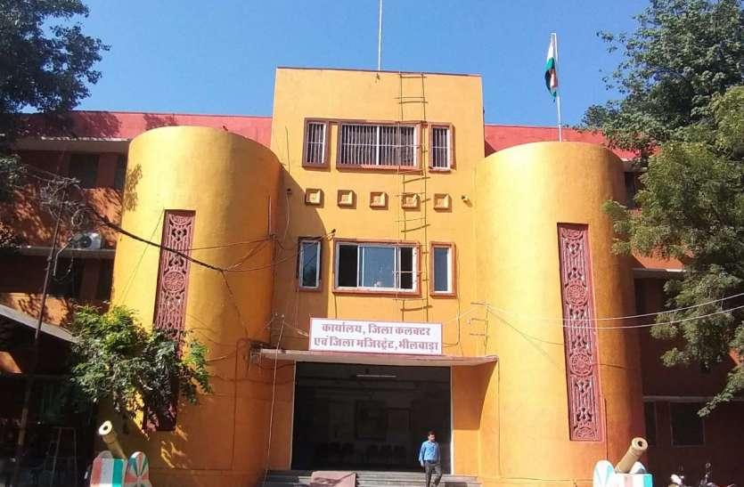 भीलवाड़ा में सहवृत्त पार्षद को लेकर चढ़ी सियासी गर्मी