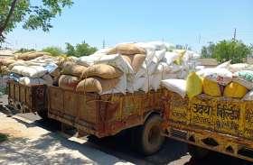 गेहूं खरीद में हुई धांधली, केन्द्र प्रभारी सहित 25 पर दर्ज हुई रिपोर्ट