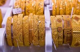 बिना हॉलमार्क के नहीं बिकेंगे 14, 18 और 22 कैरेट सोने के आभूषण