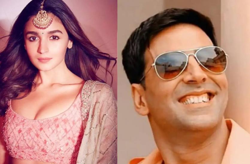 अक्षय कुमार से लेकर आलिया भट्ट तक ये 5 फिल्म सितारे ले रहे मोटी फीस, चौंकाने वाला है आंकड़ा