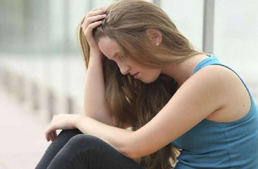 Depression causes and prevention :- डिप्रेशन के यह लक्षण नजर आने पर तुरंत करें घरेलू उपाय