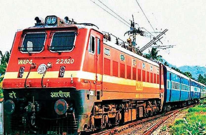 Indian Railway Recruitment 2021: 10th, 12th पास युवाओं के लिए भारतीय रेलवे ने निकाली बंपर भर्तियां, ऐसे करें आवेदन