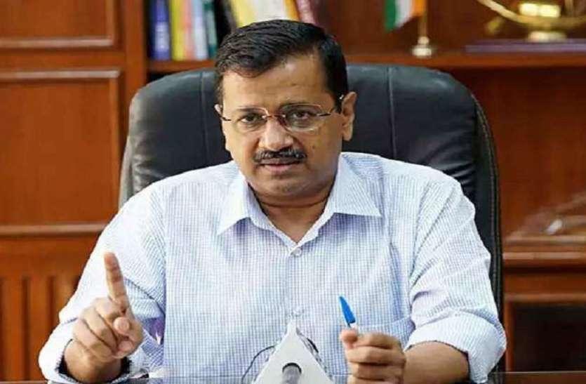 दिल्ली सरकार की ओर से मेडिकल असिस्टेंट के 5000 पदों पर भर्ती की हुई घोषणा, मुख्यमंत्री अरविंद केजरीवाल ने किया एलान