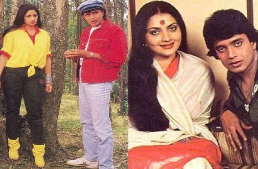 Mithun Chakraborty Birthday: शादीशुदा होते हुए भी श्रीदेवी को चाहने लगे थे मिथुन चक्रवर्ती