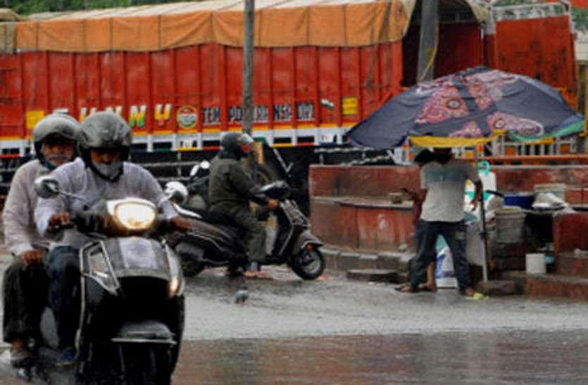 राजस्थान के कई हिस्सों में बारिश से मौसम खुशनुमा, आज यहां हो सकती है बारिश