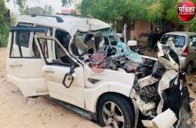 VIDEO : तस्करों की कार टकराई, दो घायल तस्कर एस्कोर्ट कर रही कार से भागे, 387 किलो डोडा पोस्त बरामद