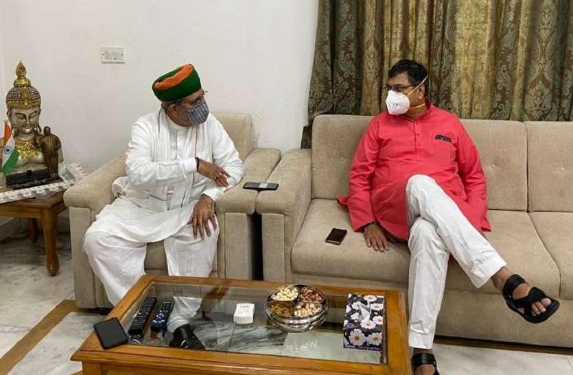 Punjab से मिल रहे दूषित पानी का मामला गर्माया, दिल्ली में एकजुट हुए राजस्थान BJP के MP-MLA, जानें क्या है ख़ास?