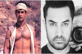 आमिर खान का खुलासा- मेरा परिवार दिवालिया होने वाला था, कर्ज में डूब गए थे पिता