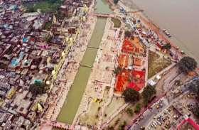 भव्य होगी अयोध्या की टाउनशिप, कई देशों और राज्यों के लिए जमीन रिजर्व, 100 मीटर चौड़ा होगा मार्ग