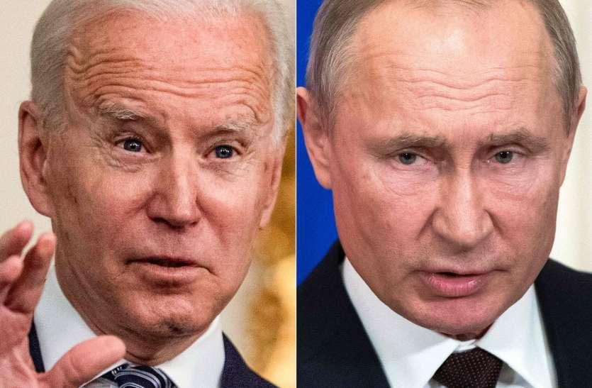 बाइडेन-पुतिन की बैठक में लिया गया बड़ा फैसला, दोनों देशों में दोबारा बहाल होंगे राजदूत